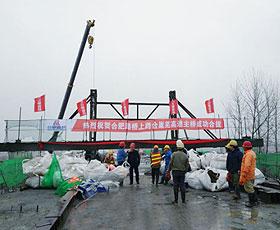 环巢湖连接线—栏杆集镇至环湖大道上跨合巢芜高速段施工工程
